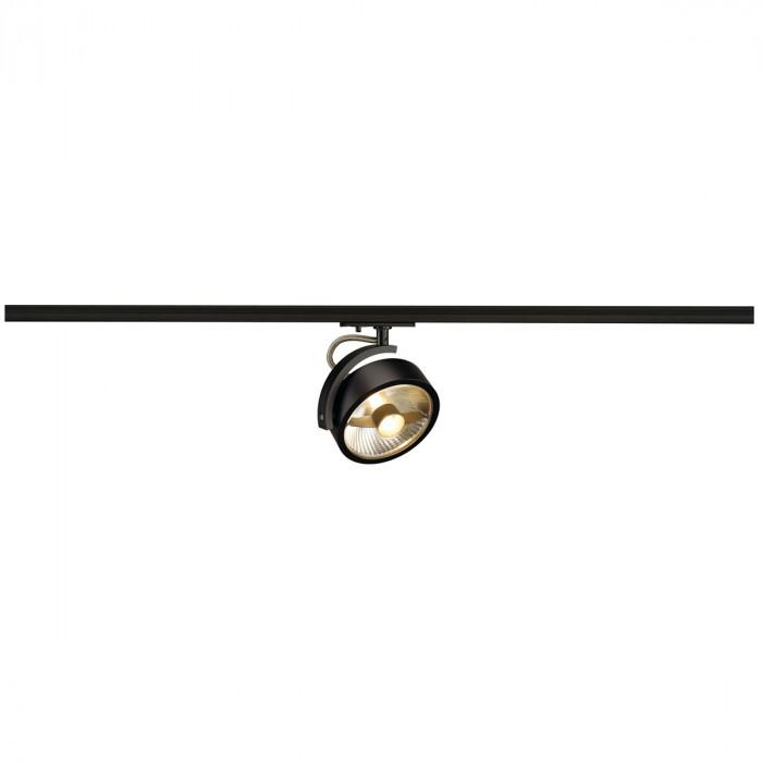 slv kalu track spot f r 1 phasen stromschiene gu10 qpar111 schwarz 143540 stm. Black Bedroom Furniture Sets. Home Design Ideas